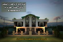 Abu Ftaira property for rent with More rooms