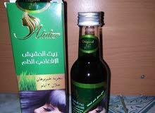سلطنه عمان