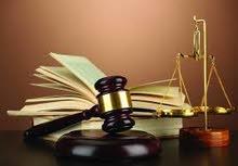 مجموعة قانونية بالمنطقة الغربية ترغب في توظيف فوري لمجموعة مستشارين