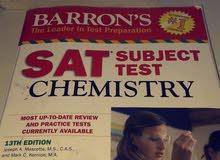 SAT كتب