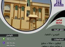 شقق للايجار سلطنة عمان - البريمي / مكتب دار الخليج للمقاولات والعقارات