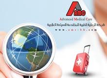 برنامج السياحة العلاجية لدي شركة الرعاية الطبية المتقدمة AMC