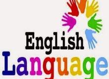 مدرس لغة انجليزية من سابع- توجيهي