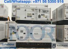 Perkins Diesel Generators UK Brand