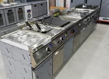 تجارة معدات المطبخية