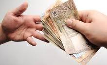 تحصيل الديون المتعسرة وتسوية المطالبات المالية