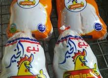 دجاج نبع الخير