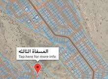 ارض سكنية المسفاة الثالثه مساحة 700 متر
