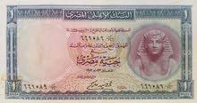 جنيه البنك الأهلى المصرى 23 مايو 1952 سيريال خ د  661089 حاله متوسطه