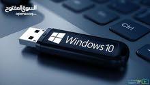 تنزيل Windows 10 pro