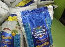 للبيع متوفر 12 خيشة شوال رز مصري للمطاعم ولورش العمال والمقاولين