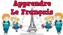 تعليم لغه فرنسيه