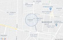 بيت 282سند تفليش المنصور على شارع سايدين شارع السفارة الاماراتية قربها محلات وعمارات