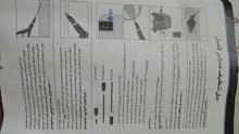 مكنسة رينبو متعددة الاستخدامات