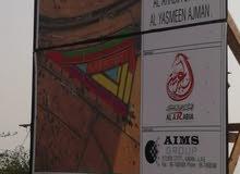تملك اراضا بموقع استراتيجي بحي الياسمين تملك حر لجميع الجنسيات *******