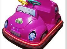 العاب اطفال - عربات التصادم تعمل بالطارية -الرضوان فيبرجلاس