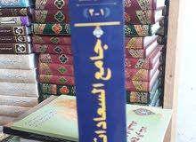 كتاب جامع السعادات  مكتبة الأولياء