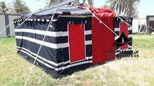 خيمة الفخامة