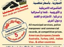 مطلوب مترجم سوداني بالعمولة