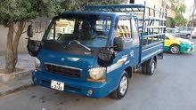 خدمات توصيل ونقل