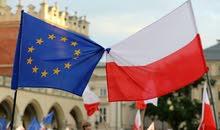 شركة للبيع في أوروبا ، شاملة الإقامة