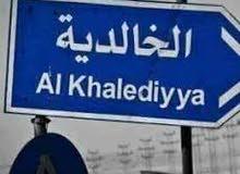 Best property you can find! villa house for sale in Khaldiya neighborhood