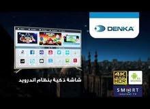 شاشة DENKA smart حجم 50 جديدة 4K