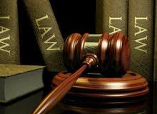 محامية او محامي للعمل في مجال الشركات