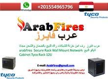 عرب فايرز  رف امن خزنة للشبكات راك للبيع بالضمان والشحن مجانا تايكو للبيع