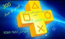 PLUS PS4