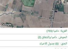 وحدة زراعية للبيع قريبه من الشارع العام  عليها جميع الخدمات