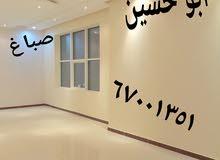 مكتب اصباغ ودهان المنزل تجديد بدون ريحه صباغ طلاء اديكور شركه المقاولات عامه