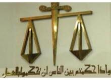 مكتب المحامى طاهر الحزار