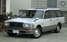 Used 1991 Toyota Other for sale at best price