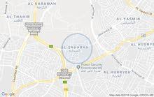 شقة طابق ثاني مساحة 160م للبيع/ حي الصحابة 11