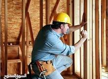 نجار متنقل لصيانة جميع اعمال الخشبيه اتصل الان