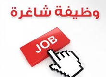 مطلوب موظفات للعمل في مجال التسويق والسكرتاريه