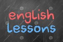 حصص لغة انجليزية للثانوي