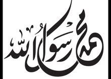 مدرس تاسيس لغة عربية