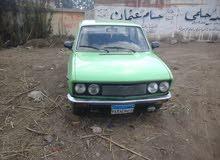 سياره فيات المانى 132 بحاله الزيرو