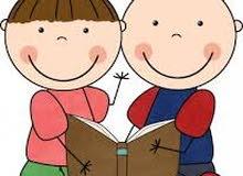 مطلوب مربية مرحة للعمل مع أطفال في حضانة