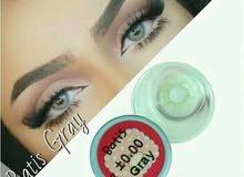 Batis Gray lens