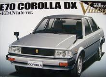 تويوتا كورولا موديل 83 سياره وكاله نفض حرق على الصاج ترخيص منتهى