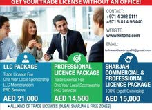 Trade license for sale @ Dubai in a very low cost