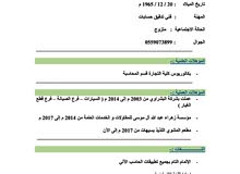 محاسب سوداني خبرة 20 سنة بالدمام