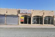 ثلاث محلات للإيجار في منطقة البدية