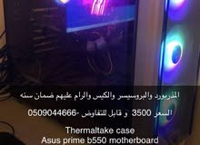 gaming pc new