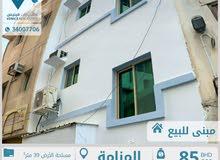 للبيع مبنى في وسط المنامة