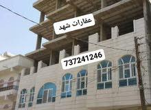 عماره استثماريه للبيع ضخمة جداً   الموقع قلب العاصمة صنعاء   شارع هائل وشارع 16