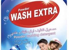 WASH EXTRA 15 Kg